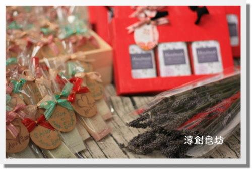 10510婚禮小物-S (2)