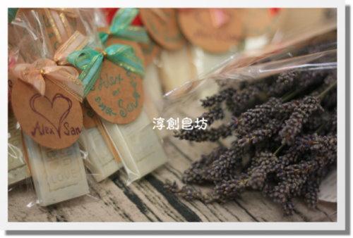 10510婚禮小物-S (3)