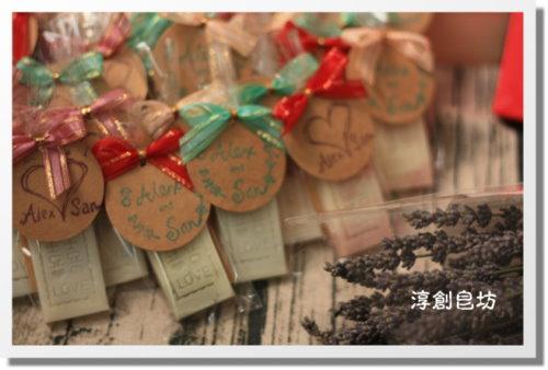 10510婚禮小物-S (1)