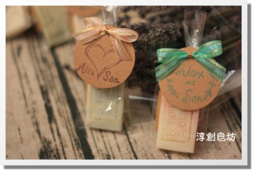10510婚禮小物-S (6)