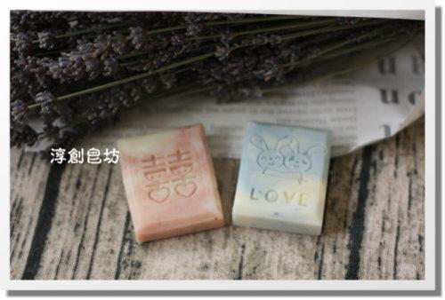 婚禮小物-10509217 (1)