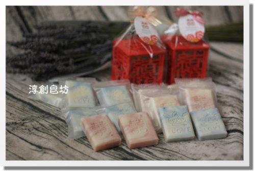 婚禮小物-10509217 (2)