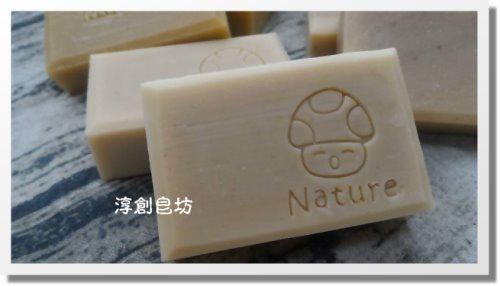 母乳皂客製-10506149 (1).jpg