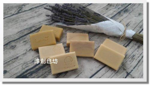 母乳皂客製-10506149 (5).jpg
