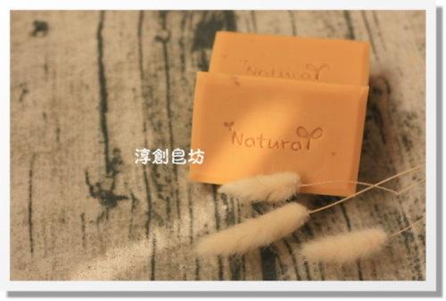 母乳皂客製-10509234 (5).JPG