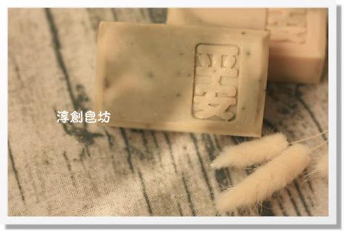 母乳皂客製-10509234 (6).JPG
