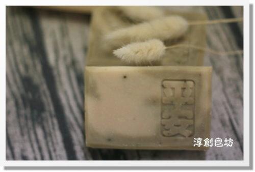 母乳皂客製-10509235 (5).JPG