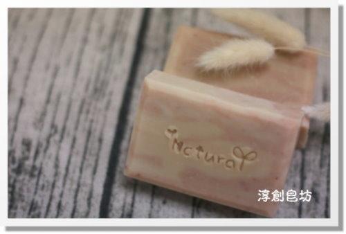 母乳皂客製-10509235 (6).JPG