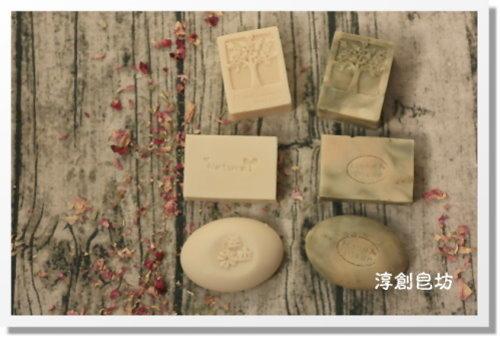 母乳皂客製-10509237 (1).JPG