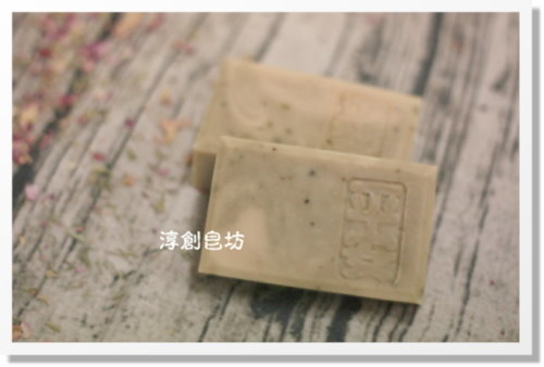 母乳皂客製-10510250 (1).JPG