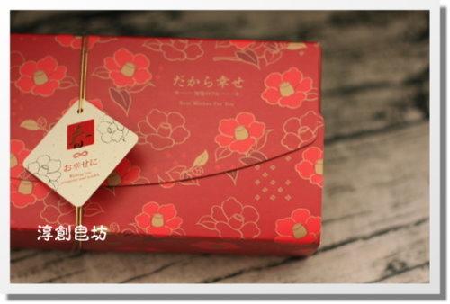 禮盒 (3)