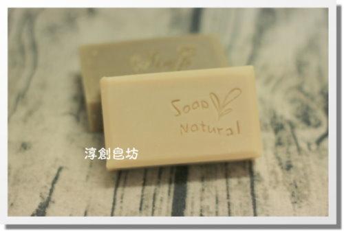 母乳皂客製-10511274 (1)