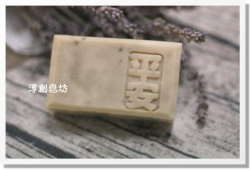 母乳皂客製-10511275 (5)
