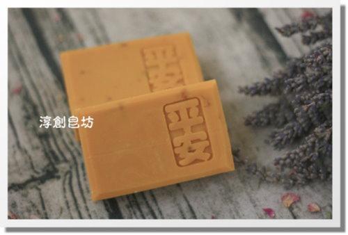母乳皂客製-10511270(2).JPG