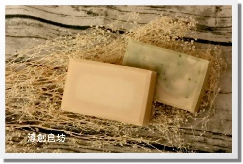 母乳皂代製-10512289 (2).JPG