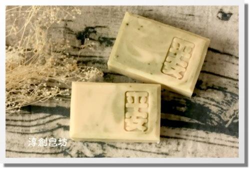 母乳皂代製-10512300 (5).JPG