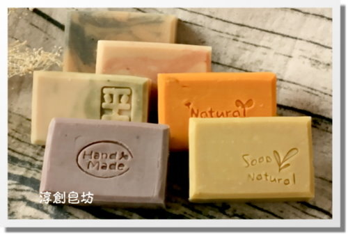 母乳皂代製-10512300 (14).JPG