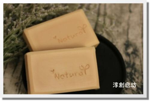 母乳皂客製-10602031 (1).JPG