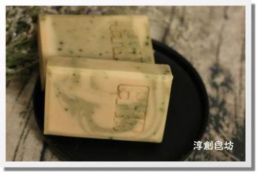 母乳皂客製-10602031 (2).JPG