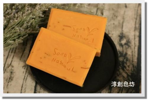 母乳皂客製-10602031 (3).JPG
