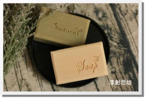 母乳皂客製-10602033 (3).JPG