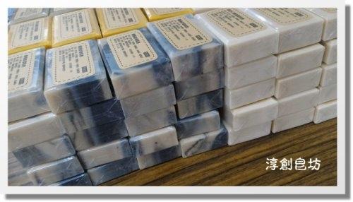 母乳皂代製-10512298 (0).JPG