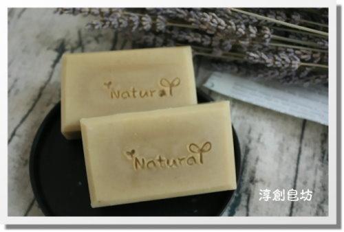 母乳皂代製-10512298 (11).JPG