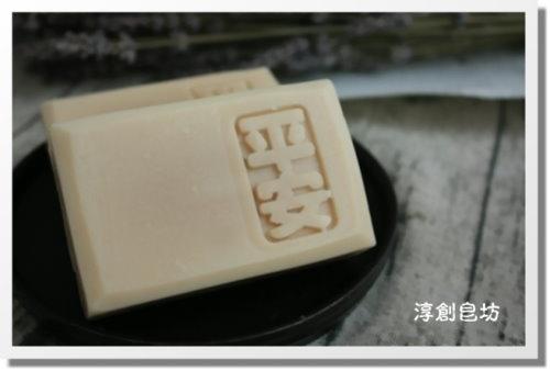 母乳皂代製-10512298 (9).JPG