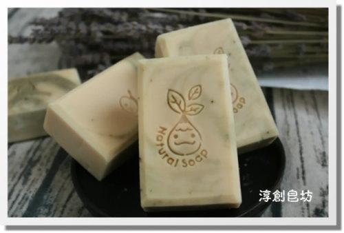 母乳皂代製-10512298 (14).JPG