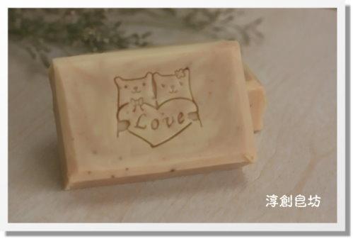 母乳皂代製10602036 (3).JPG