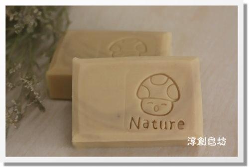 母乳皂代製10602036 (11).JPG