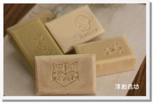 母乳皂代製10602036 (12).JPG