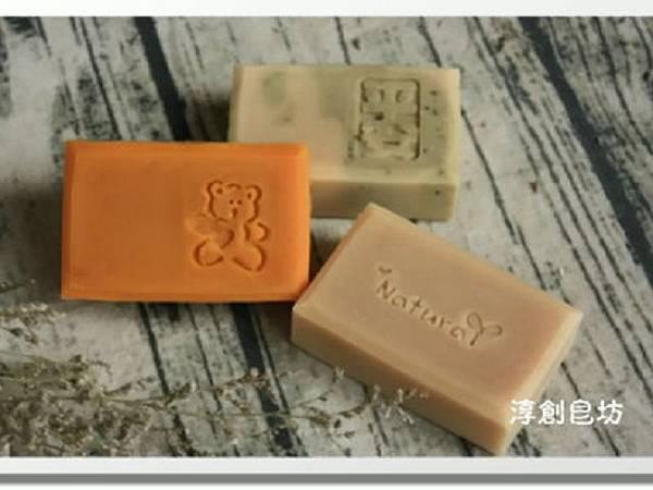 母乳皂代製-10603068.JPG