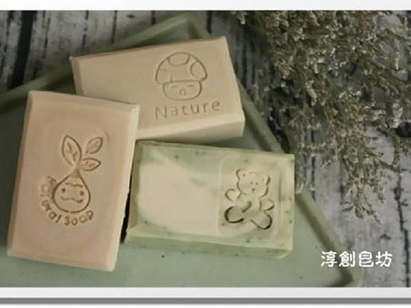 母乳皂代製-10603067 (8).JPG