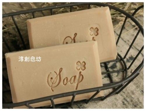 母乳皂代製-10603086 (2).JPG