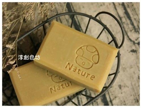 母乳皂代製-10604098 (1).JPG