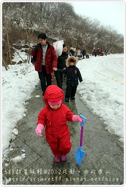 西岭雪山玩雪 093.JPG