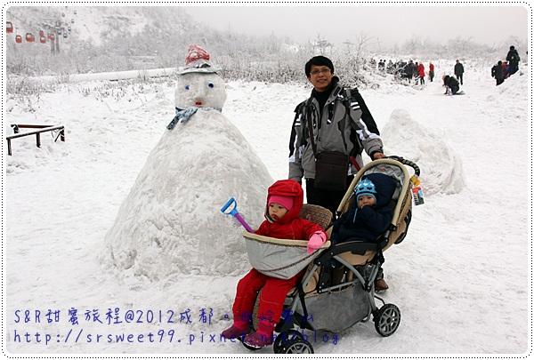 西岭雪山玩雪 213.JPG