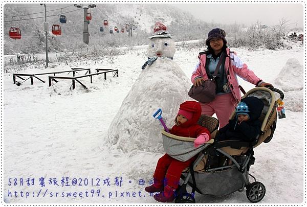 西岭雪山玩雪 219.JPG