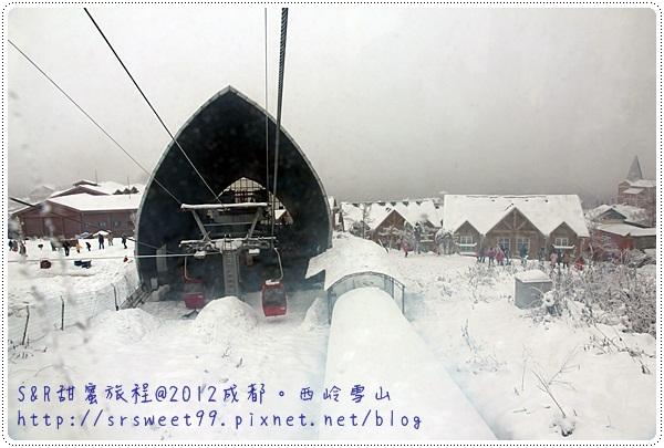 西岭雪山玩雪 231.JPG