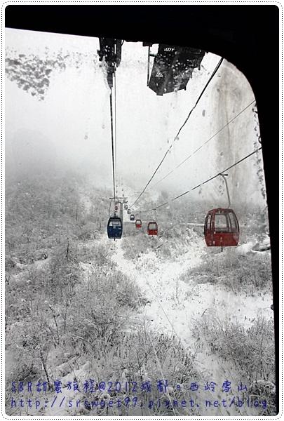 西岭雪山玩雪 237.JPG