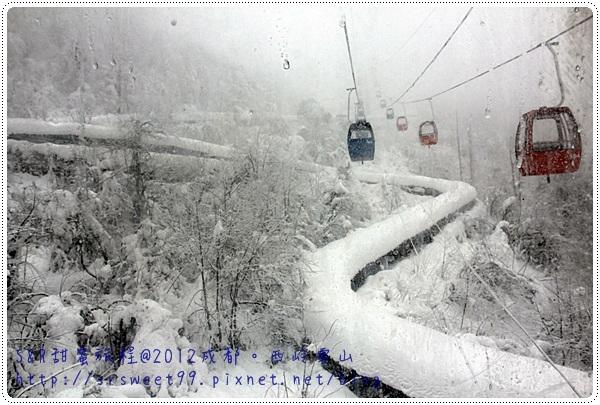 西岭雪山玩雪 240.JPG