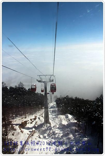西岭雪山玩雪 263.JPG