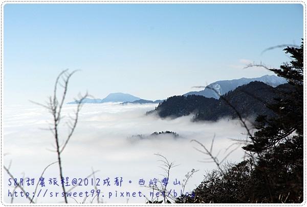 西岭雪山玩雪 275.JPG