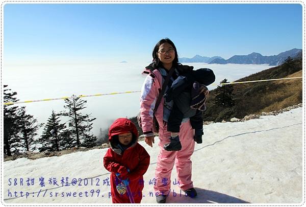 西岭雪山玩雪 315.JPG