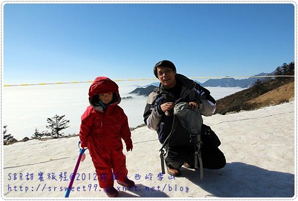 西岭雪山玩雪 324.JPG