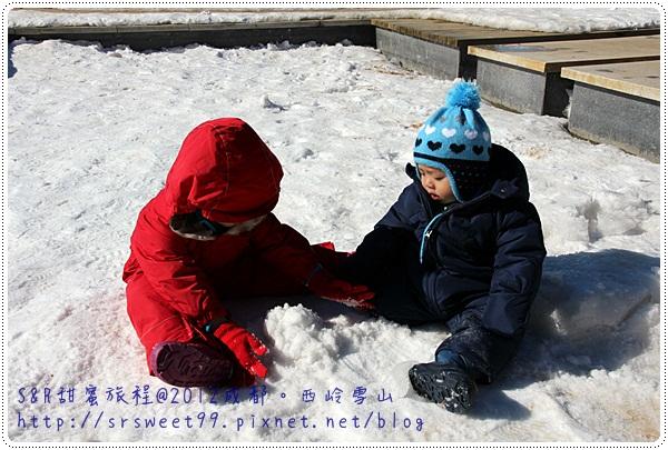 西岭雪山玩雪 381.JPG