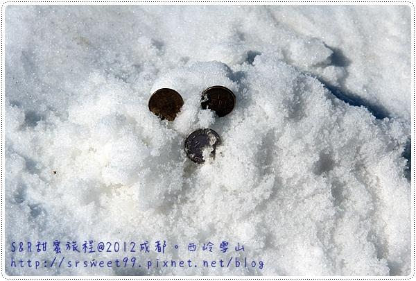 西岭雪山玩雪 411.JPG