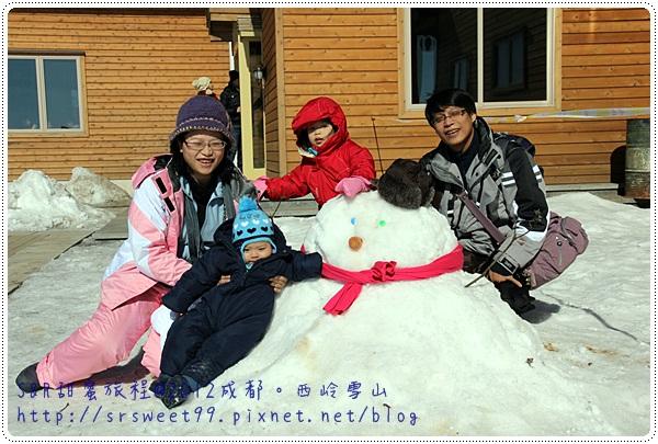 西岭雪山玩雪 419.JPG