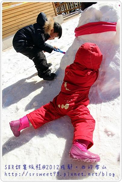 西岭雪山玩雪 433.JPG
